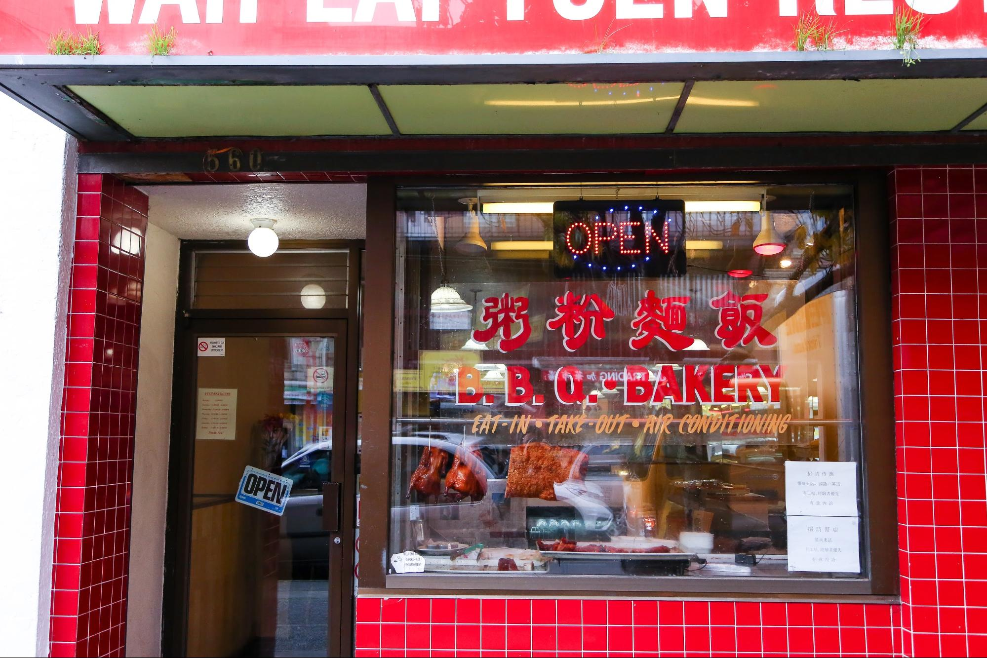 The bright red facade of a Chinese BBQ restaurant.