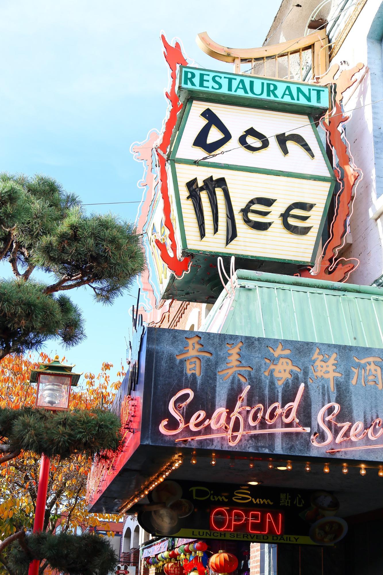 An ornate restaurant named Don Mee.